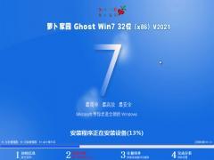 新萝卜家园ghost win7 sp1 32位稳定免费版v2021.08