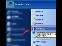 WinXP设置了开机密码怎么取消?XP系统取消开机密码的教程