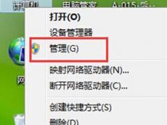 Win8系统该怎么开启wifi信号检测?win8系统wifi检测方法