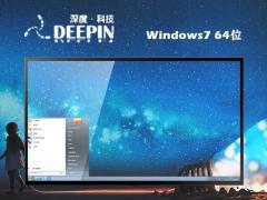 深度技术ghost win7 sp1 64位旗舰正式版v2021.08