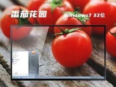 番茄花园ghost win7 sp1 32位免费稳定版v2021.08