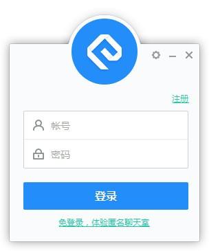 网易云信 v8.4.0.1 最新版