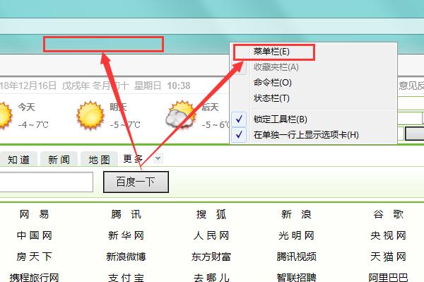 电脑显示网页不可用处于脱机状态该怎么办?