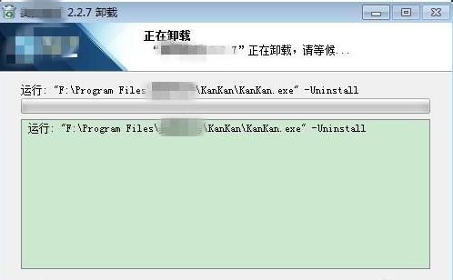 win7删除流氓软件的具体操作方法