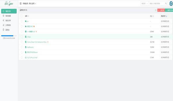 iFileSpace(私人网盘文件管理工具) v1.0.8 免费版