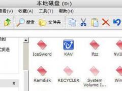 WinXp硬盘怎么打不开?xp系统打不开硬盘的两种解决方法