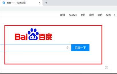 谷歌浏览器打不开网页是怎么回事?谷歌浏览器打不开网页该怎么解决