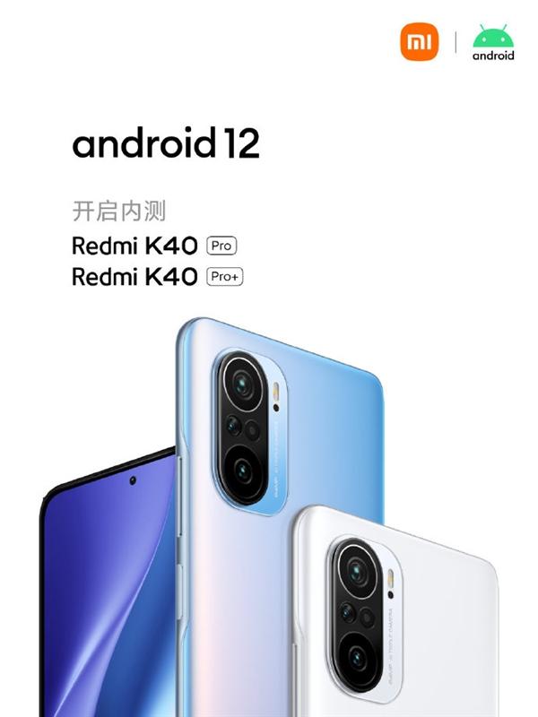 Android 12于凌晨正式发布:各大品牌将陆续升级