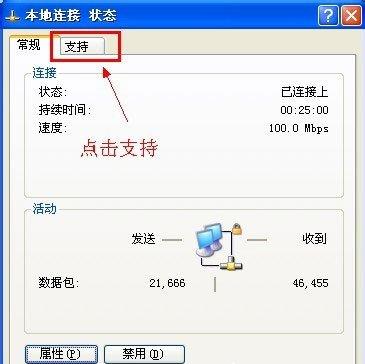 WinXP教程