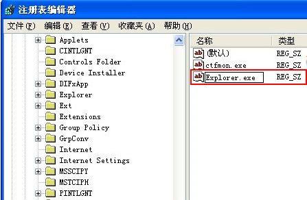 XP系统教程