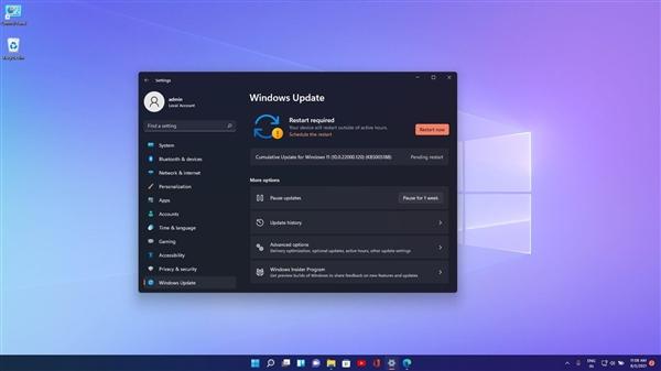 微软win11安装需求