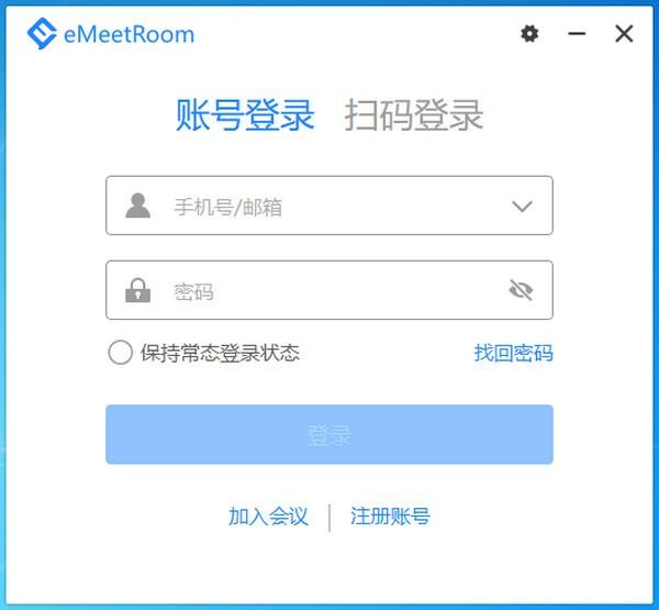壹秘会议eMeetRoom