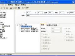 Win7怎么进行复制粘贴的快捷键修改?Win7修改复制粘贴快捷键的教程