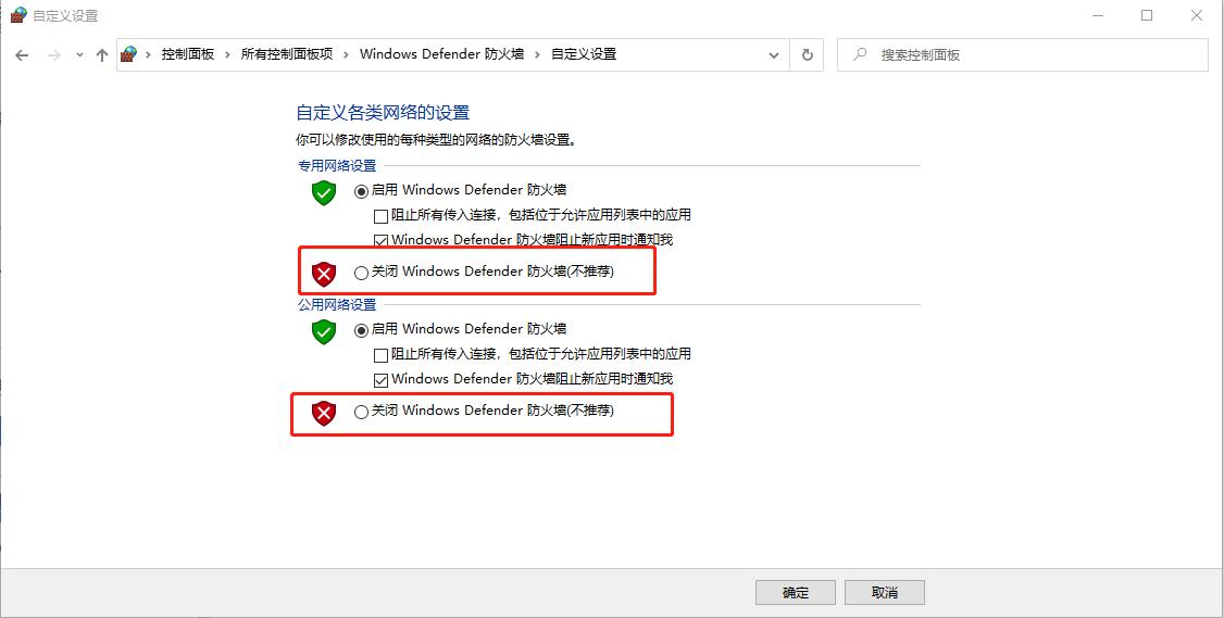 QQ远程桌面一直显示正在建立连接怎么解决?
